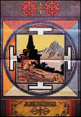1978_poster_tintin