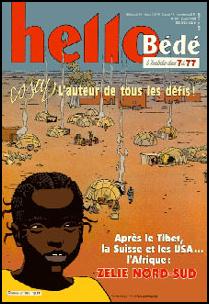 1993_cover_Hello_zelie