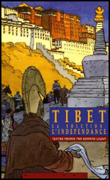 1995_cover_Tibet_independance